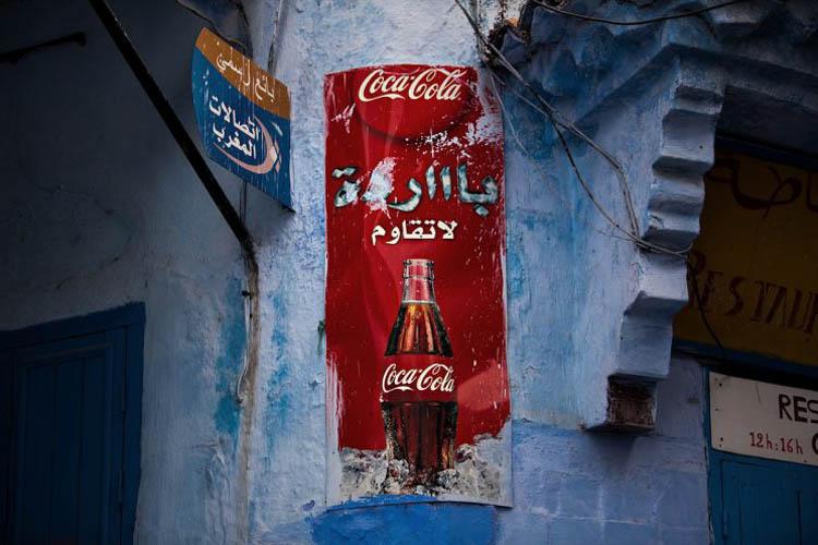 Boda Marrakech 24 - PostBoda en Chaouen, un Precioso Pueblo Azul en Marruecos